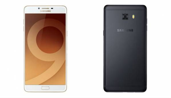 Samsung Galaxy C9 Pro with 6GB RAM now available for pre-order