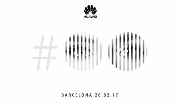 Huawei P10, Watch 2 to be unveiled at MWC 2017
