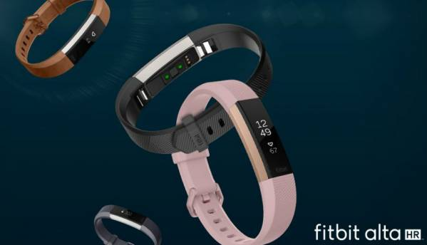 Fitbit announces Alta HR with heart rate monitoring, improved sleep tracking at Rs 14,999
