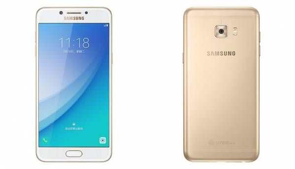 Samsung Galaxy C5 Pro launched with 5.2-inch display, Snapdragon 625