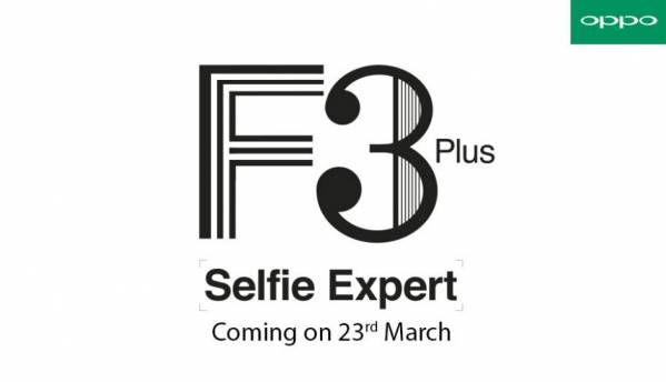 Oppo F3 Plus spotted on GFXBench ahead of March 23 launch