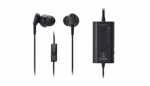 Audio Technica ATH-ANC33iS QuietPoint