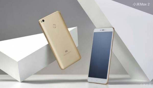 Xiaomi Mi Max 2 with 6.44-inch display, 5300mAh battery launched in China