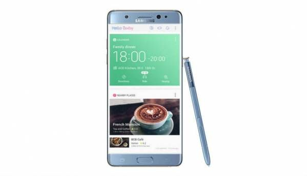 Samsung's refurbished Galaxy Note 7 gets benchmarked ahead of launch