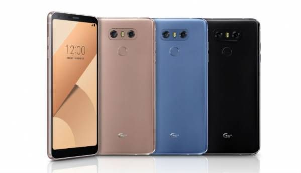 LG G6+ with 128GB storage, quad DAC and wireless charging support launched