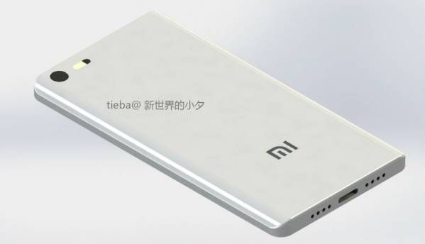 Xiaomi Mi 6C specifications and price leak, will be a mid-range smartphone powered by Surge S2 chipset