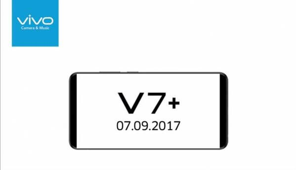 Vivo V7 and V7+ with Full View display and 24MP selfie camera launching on September 7