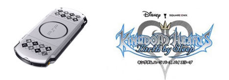 PSP Kingdom Heart Edition