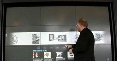 HP Wall