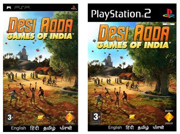 Desi Adda Games of India pack shot