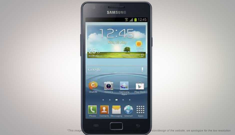 Samsung Galaxy S II Plus Price In India Specification