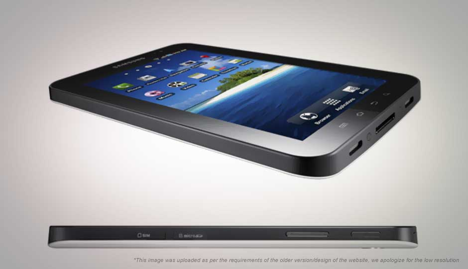 Samsung Galaxy Tab 2 P3100 Price In India Specification