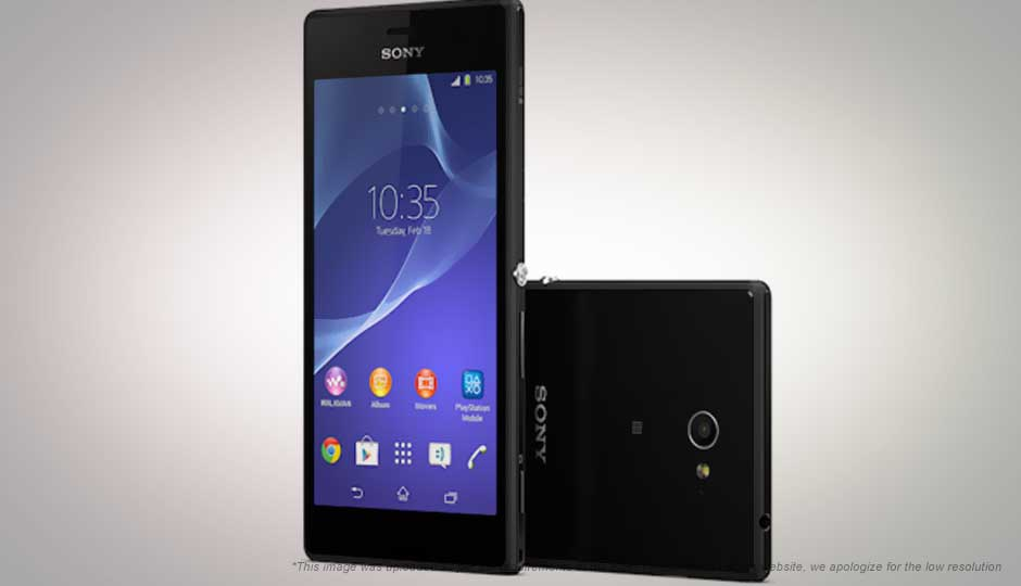 Sony Xperia M2 Dual Price in India, Specification ...