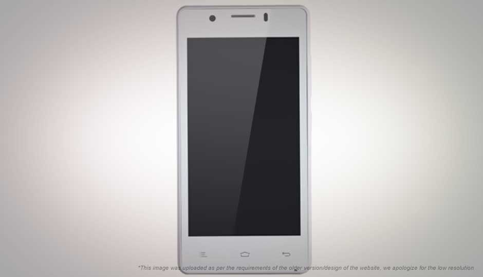 Gionee p4 price in india