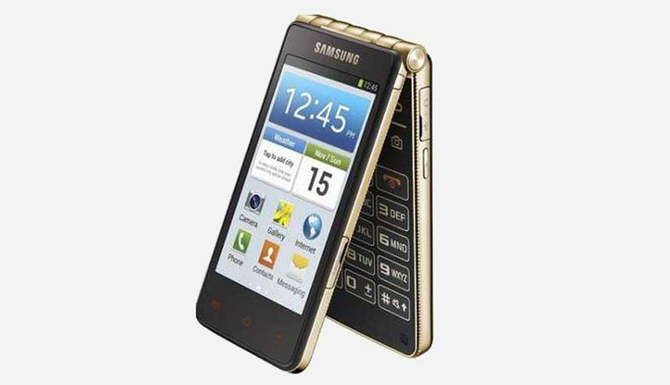 Samsung Galaxy Folder prix tunisie