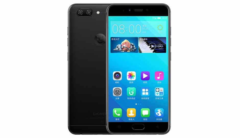wasn't gionee all phone price in india this