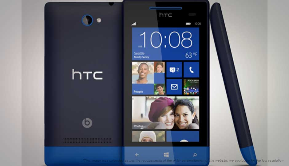 HTC Windows Phone 8S Price in India, Specification ...
