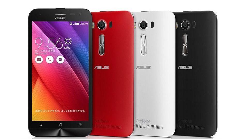 Asus Zenfone 2 Laser 5 5 Ze550kl Price In India