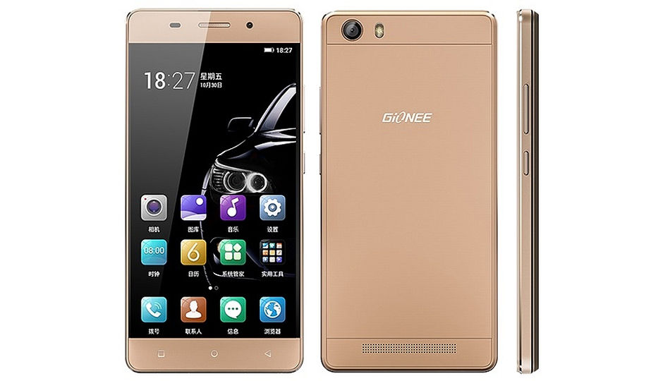 Life Alert Price >> Gionee Marathon M5 Lite Price in India, Specification, Features | Digit.in