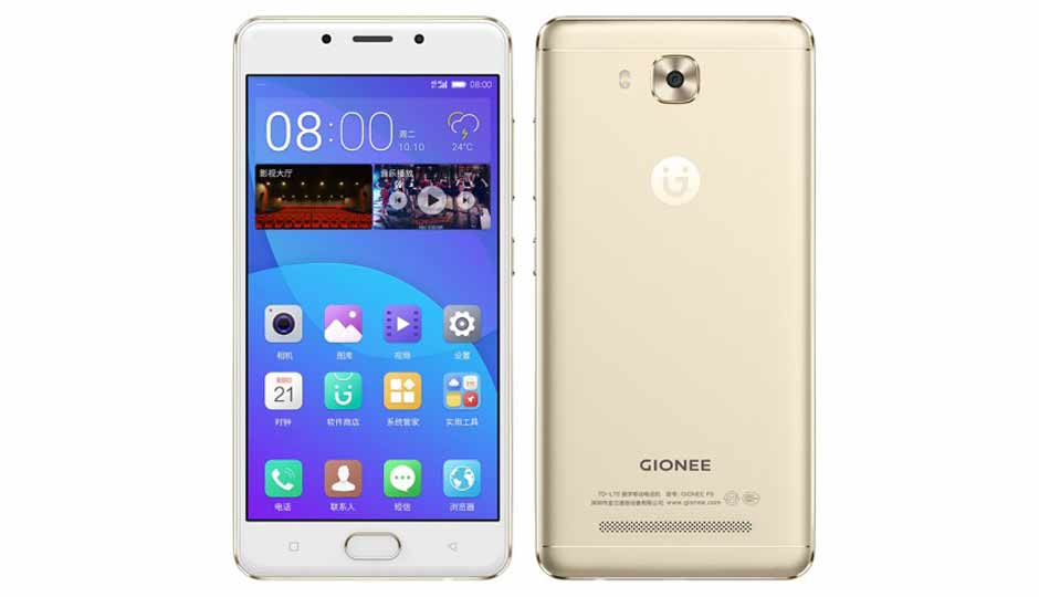 Gionee F5 Price in India, Specification, Features