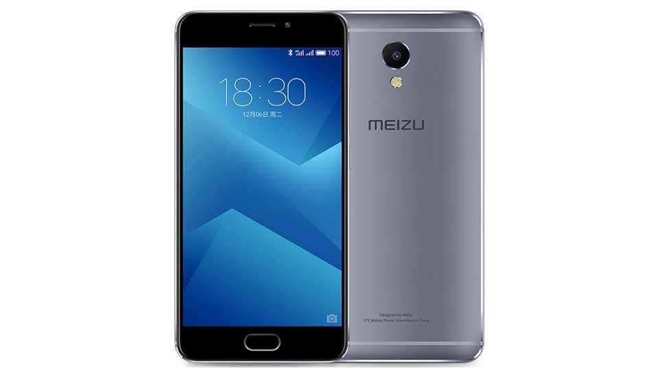 meizu m5 note price in india specification features. Black Bedroom Furniture Sets. Home Design Ideas