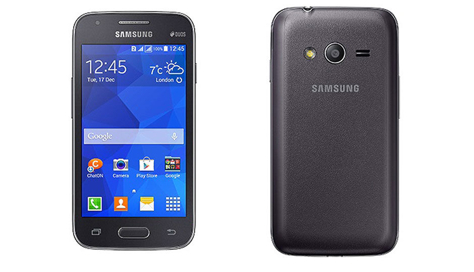 Samsung Galaxy S Duos 3 VE Price In India Specification