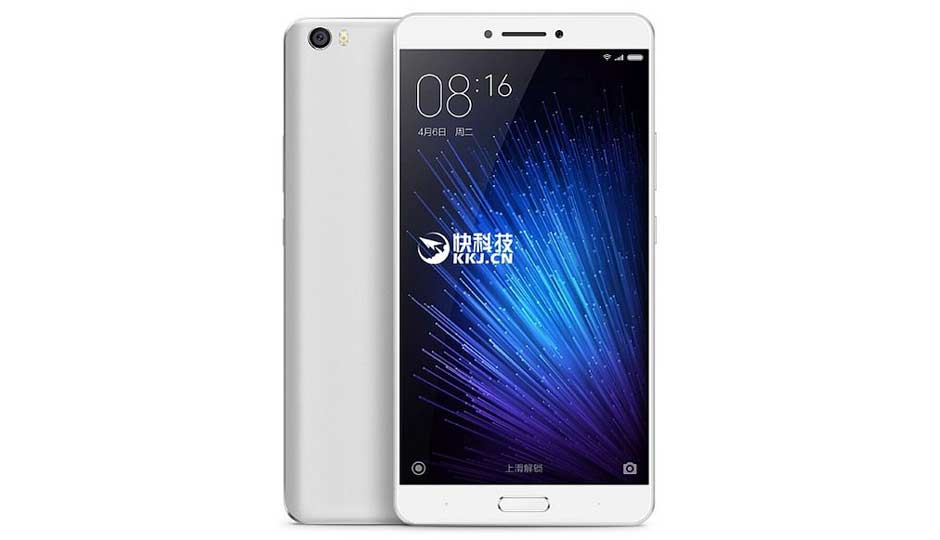 xiaomi mi max price in india been testing out
