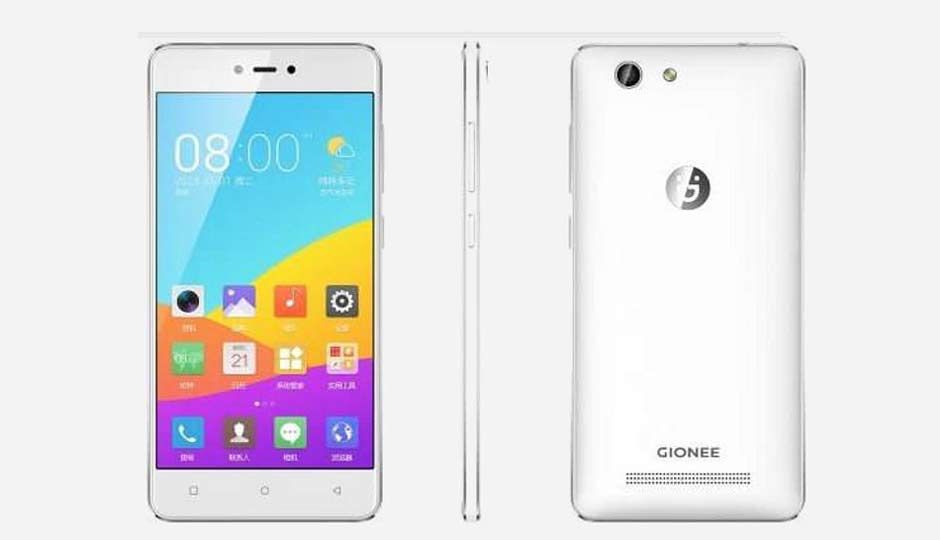 your device gionee f103 price in india gionee f103 your sanity and