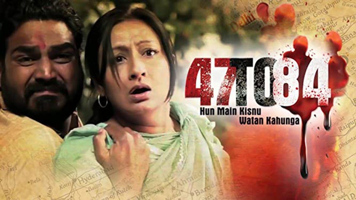 47 to 84: Hun Main Kisnu Watan Kahunga