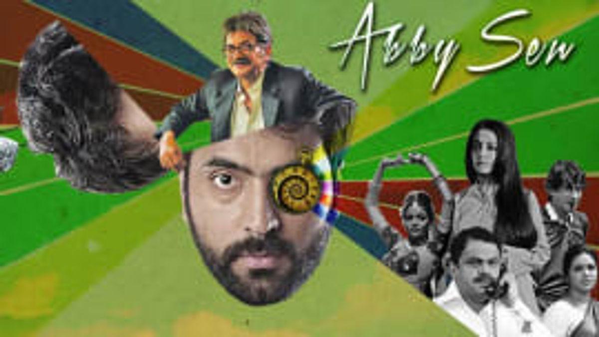 Abby Sen (অ্যাবি সেন)