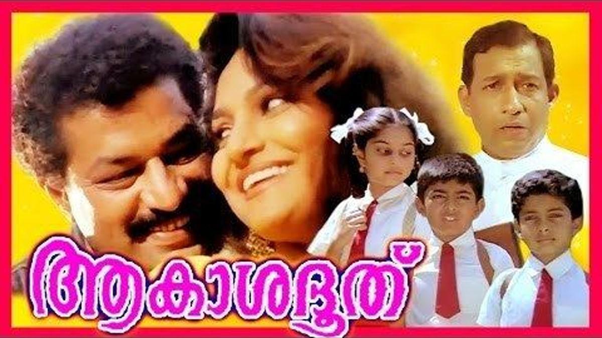 Seena Antony Best Movies, TV Shows and Web Series List