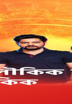 Debopriyo Mukherjee Best Movies, TV Shows and Web Series List