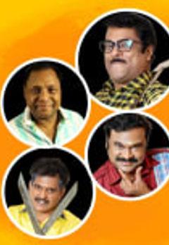 Best Zee5 TV Shows/Web Series