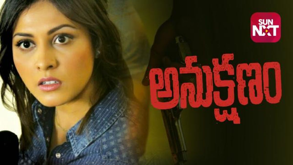 Tejaswi Madivada Best Movies, TV Shows and Web Series List