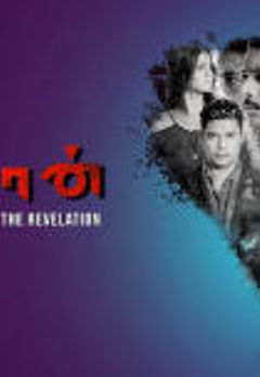Best Tamil Shows on Zee5