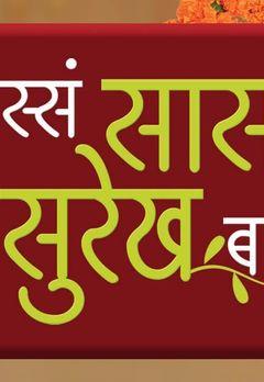Best Marathi Shows on Mx Player