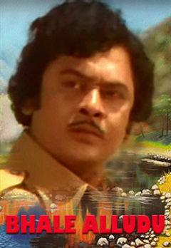 Best Telugu Movies on Airtel Xstream