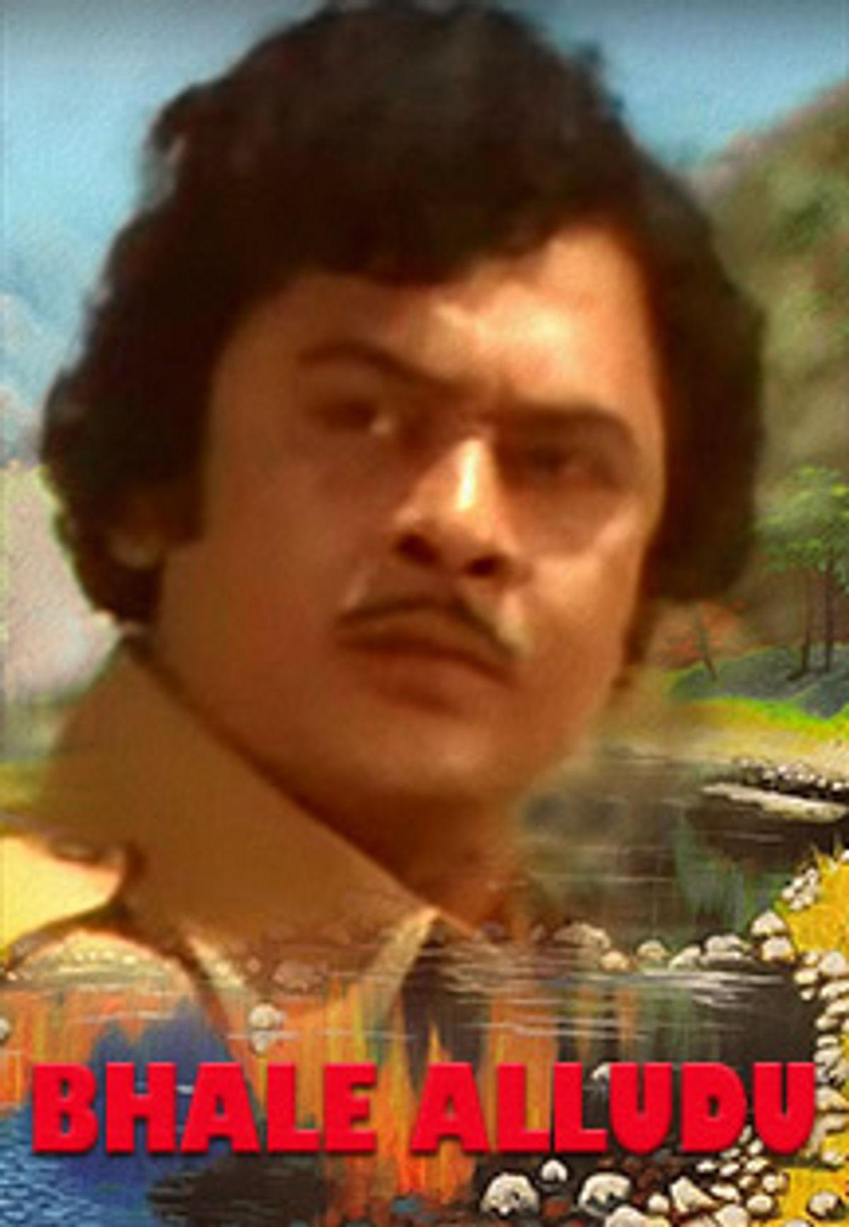 Bhale Alludu