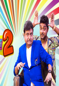 Rj Sayan Best Movies, TV Shows and Web Series List