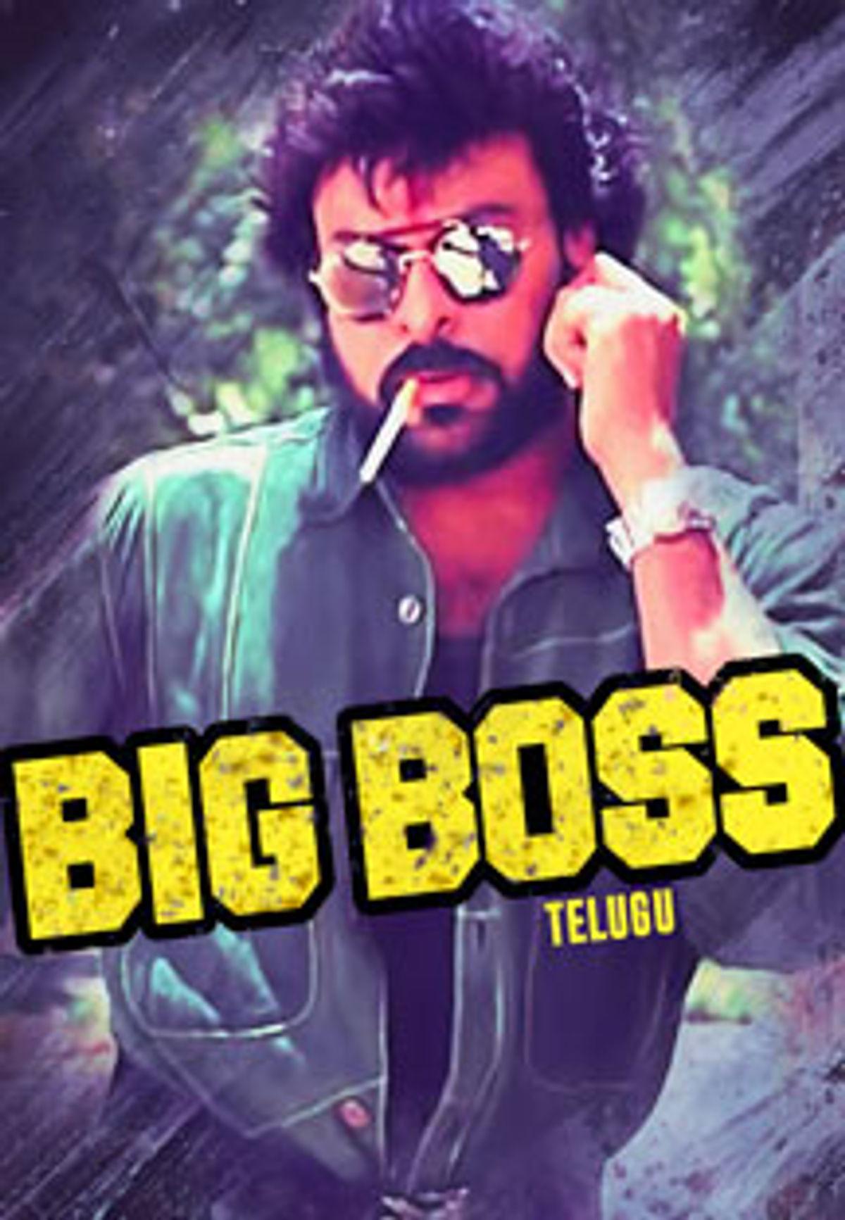 Big Boss-Telugu