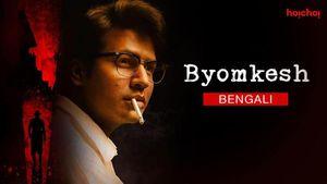 Byomkesh