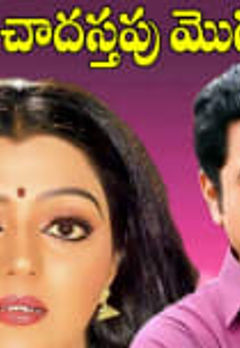 Suman Best Movies, TV Shows and Web Series List