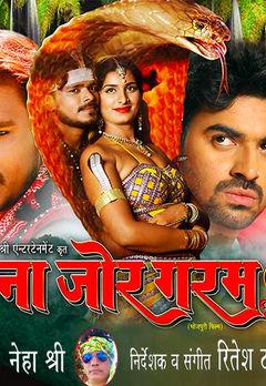Aditya Ojha Best Movies, TV Shows and Web Series List