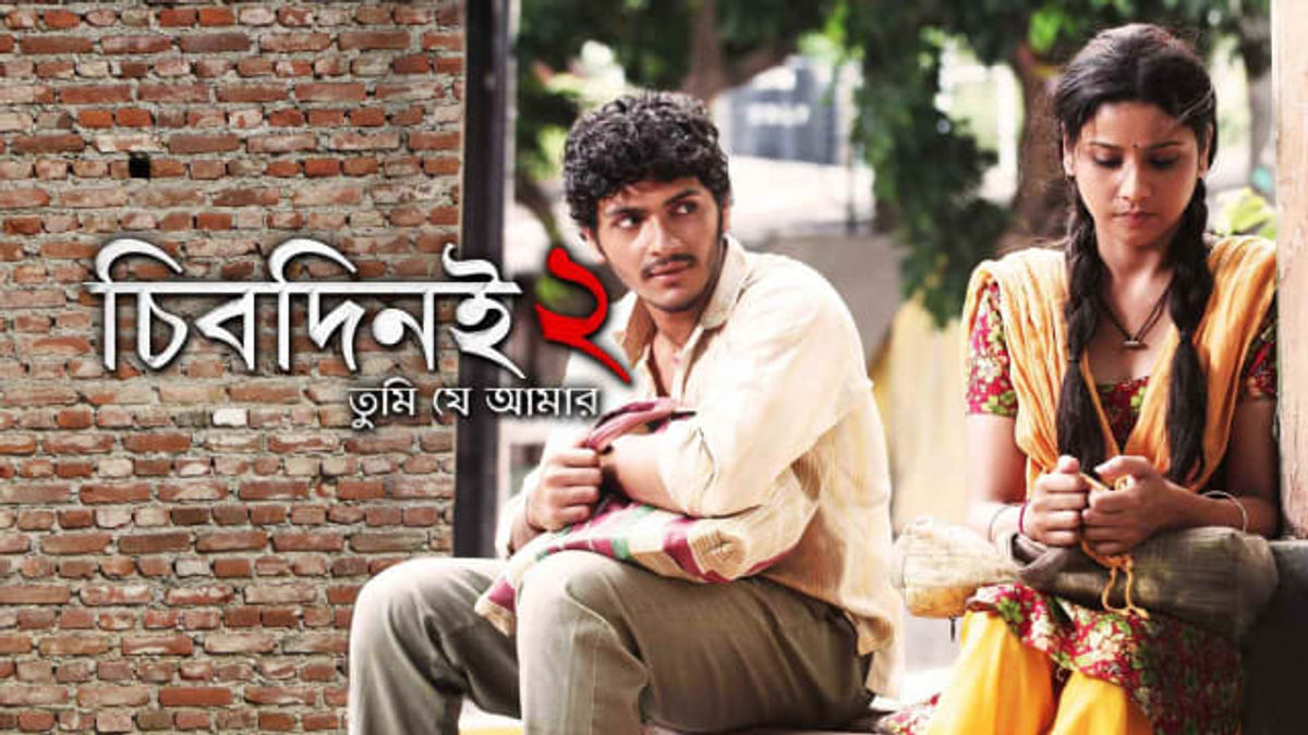 Soumik Chatterjee Best Movies, TV Shows and Web Series List