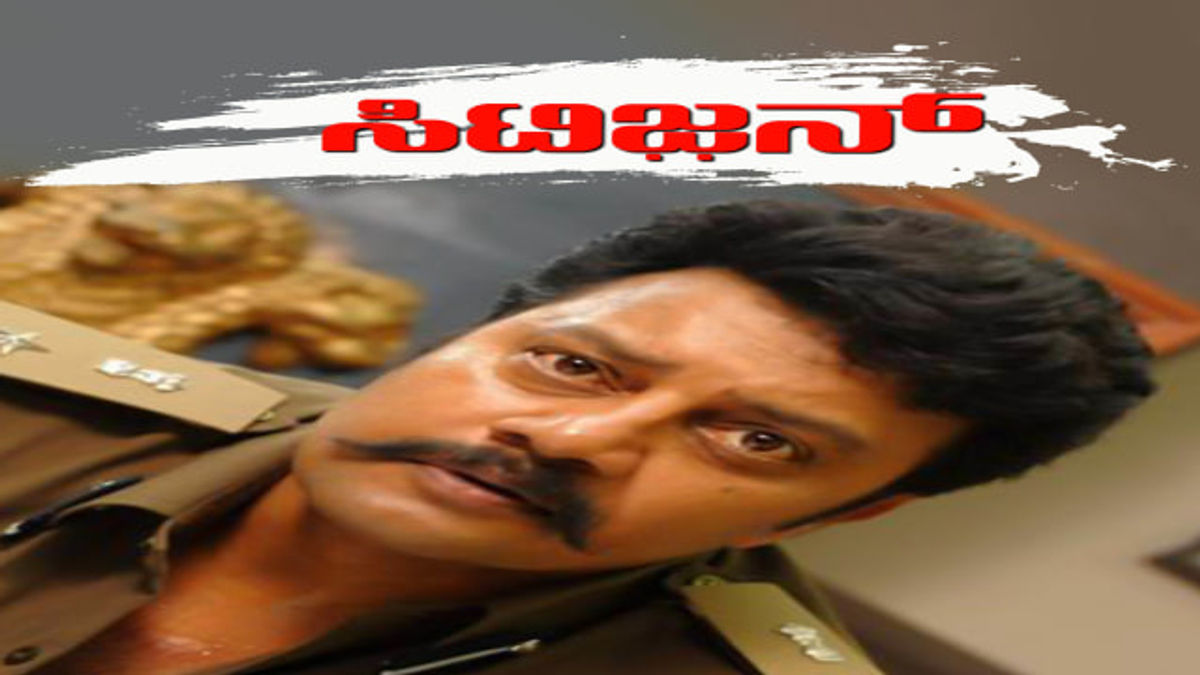 Saikumar Best Movies, TV Shows and Web Series List