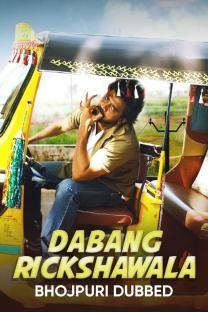 Dabang Rickshawala (Bhojpuri Dubbed)