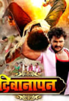 Khesari Lal Yadav Best Movies, TV Shows and Web Series List