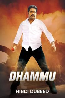 Dhammu