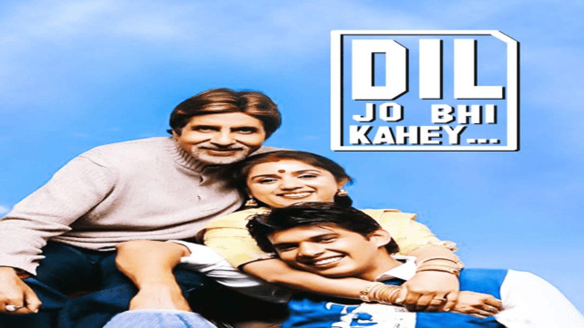 Dil Jo Bhi Kahey