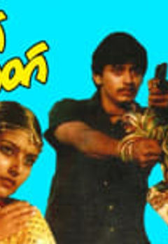 Krishna Ghattamaneni Best Movies, TV Shows and Web Series List